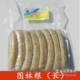 图林根香肠13根1kg长款 欧百德 纯肉烧烤烤肠德国香肠热狗早餐肠