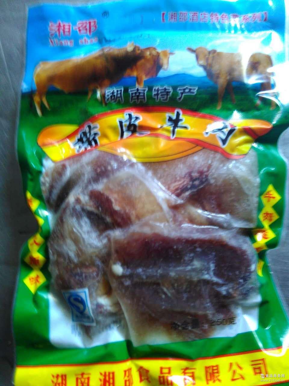带皮牛肉 肉制品