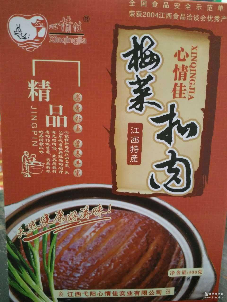 江西特产梅菜扣肉厂家 公司礼品 速食礼盒装 包装成品菜 酒店