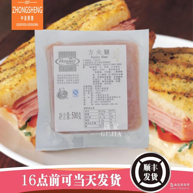 荷美尔方火腿500g 披萨 火腿片 三明治 色拉用 早餐 火腿切片