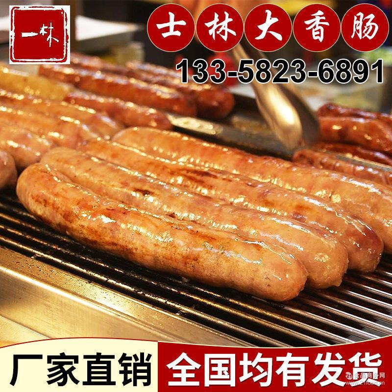180G士林特大香肠(纯肉)台湾热狗 烧烤食材 台式烤香肠火锅食材