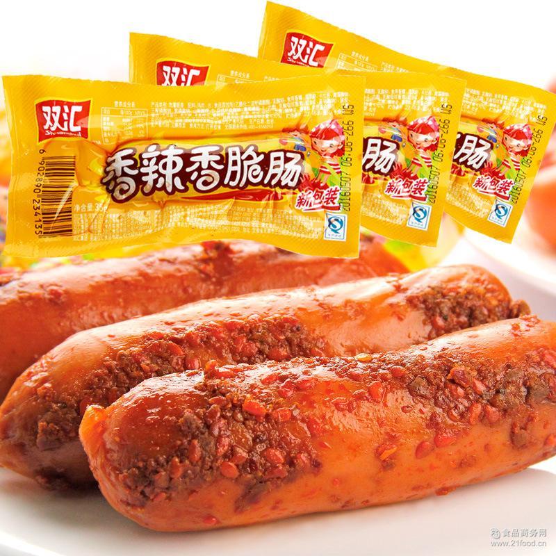 鸡肉肠 双汇火腿肠 玉米肠 优质美味 烤香肠 王中王火腿肠