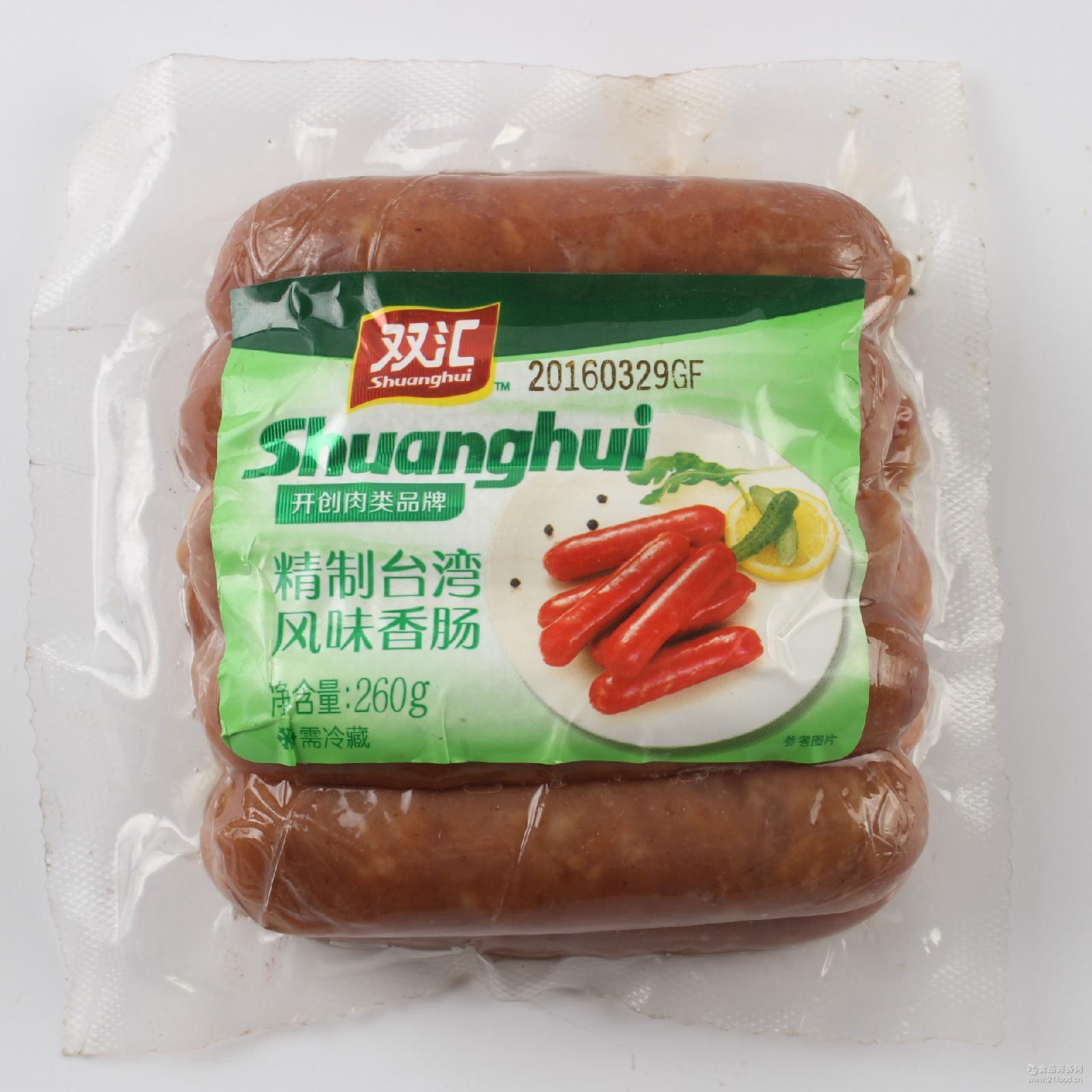 双汇精制台湾风味香肠300g批发双汇台湾风味烤香肠