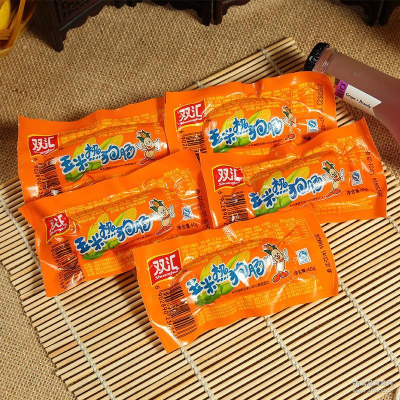 整箱包邮 休闲小吃零食配早餐 双汇火腿肠玉米热狗肠香肠40g/包