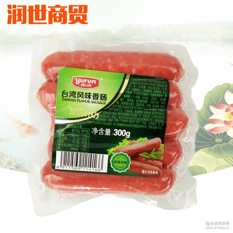 厂家直销雨润烤肠热狗肠300g*3香肠手抓饼餐饮配菜家庭