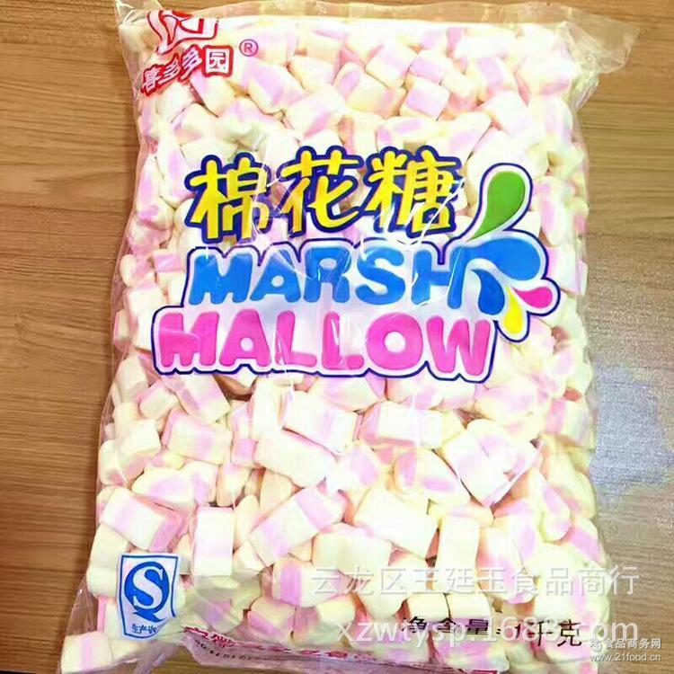 可爱儿童喜爱零食卡通棉花糖独立包装棉花糖整箱批发水果棉糖零食