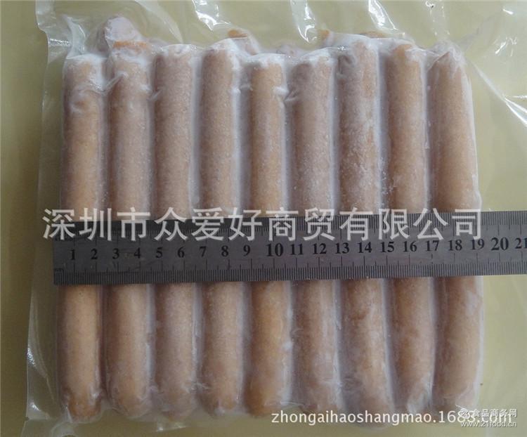 一包1000g 众爱佳美式热狗肠 18厘米60克17根 美式热狗包