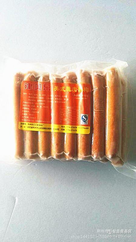 美式脆皮肠熏煮香肠热狗1000g/包厂家直销加工订做