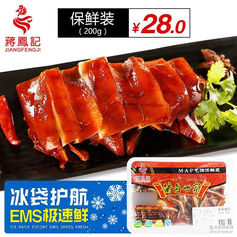 蒋凤记酱香猪耳 熟食猪耳朵肉卤味凉菜特色小吃零食保鲜装200g