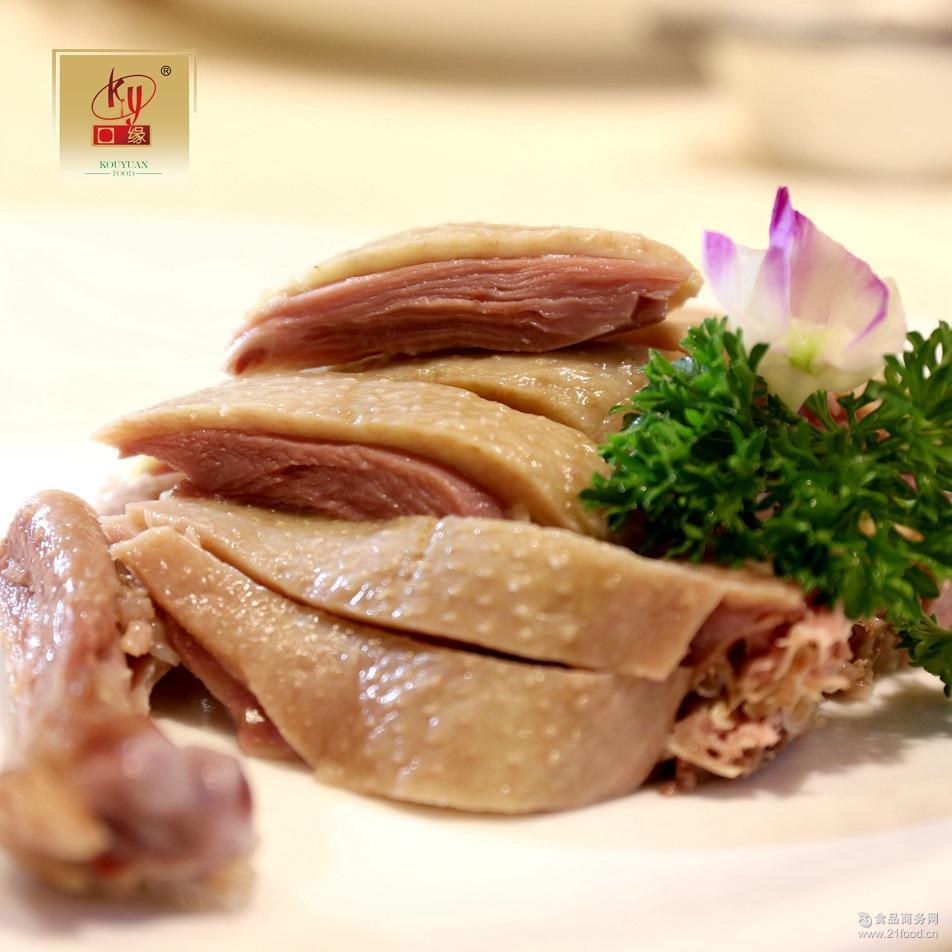 厂价直销鹅肉酒店特色菜批发 扬州特产 口缘食品风鹅1KG 风味