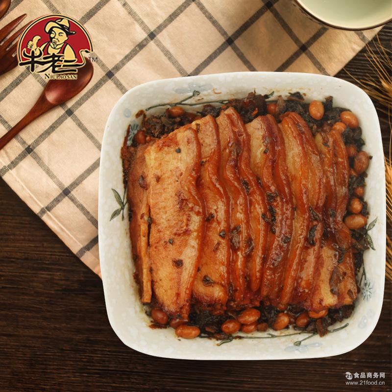 厂家直销牛老三梅菜扣肉 650g家常菜扣肉真空包装梅菜扣肉批发