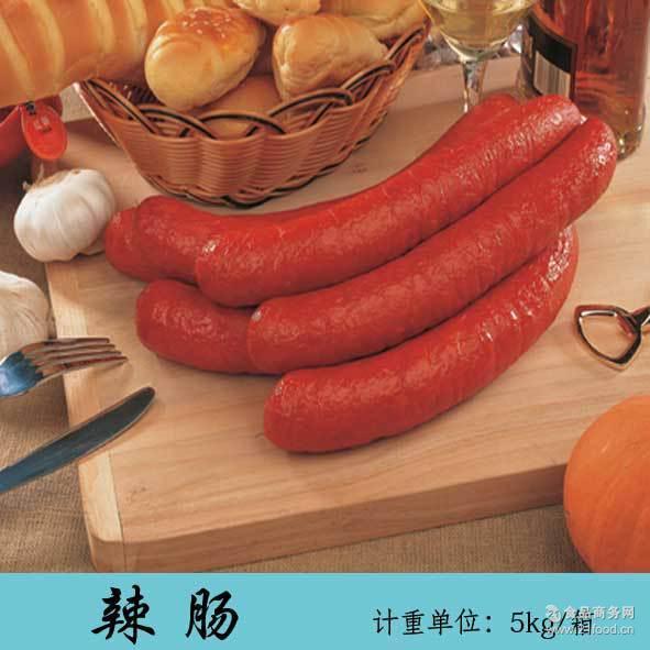 口味多样优质烤肠厂家直销价格优惠 高品质肉肠 质量保证香肠批发