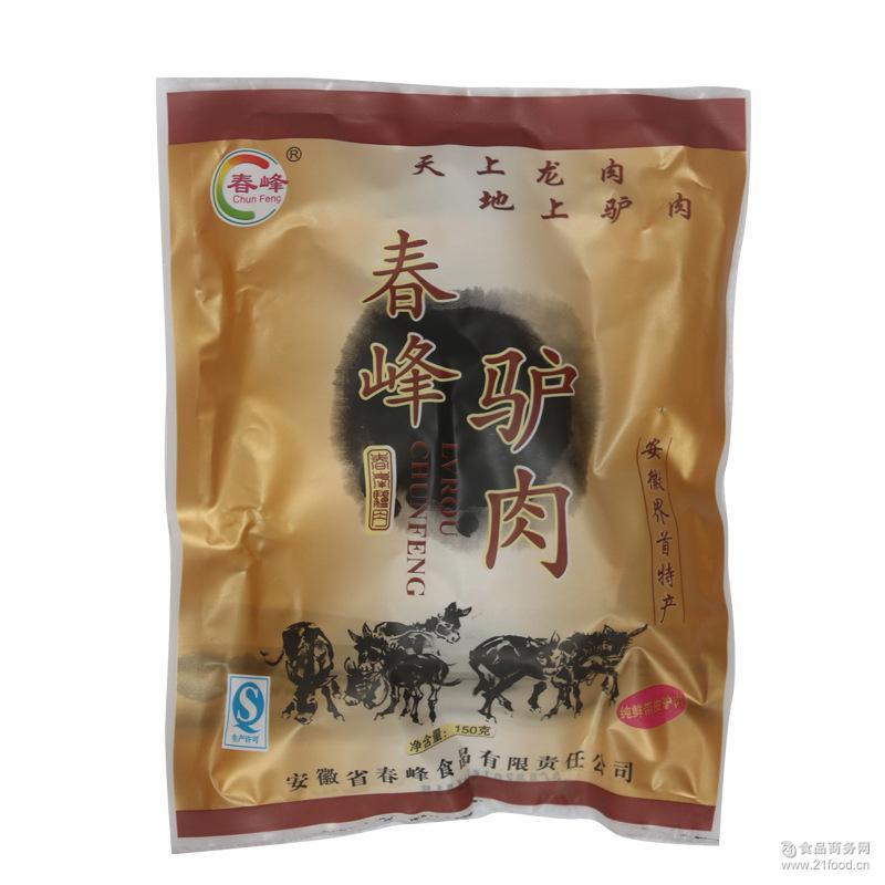 界首特产春峰驴肉礼品礼盒五香驴肉熟食肉制品真空包装150g/袋