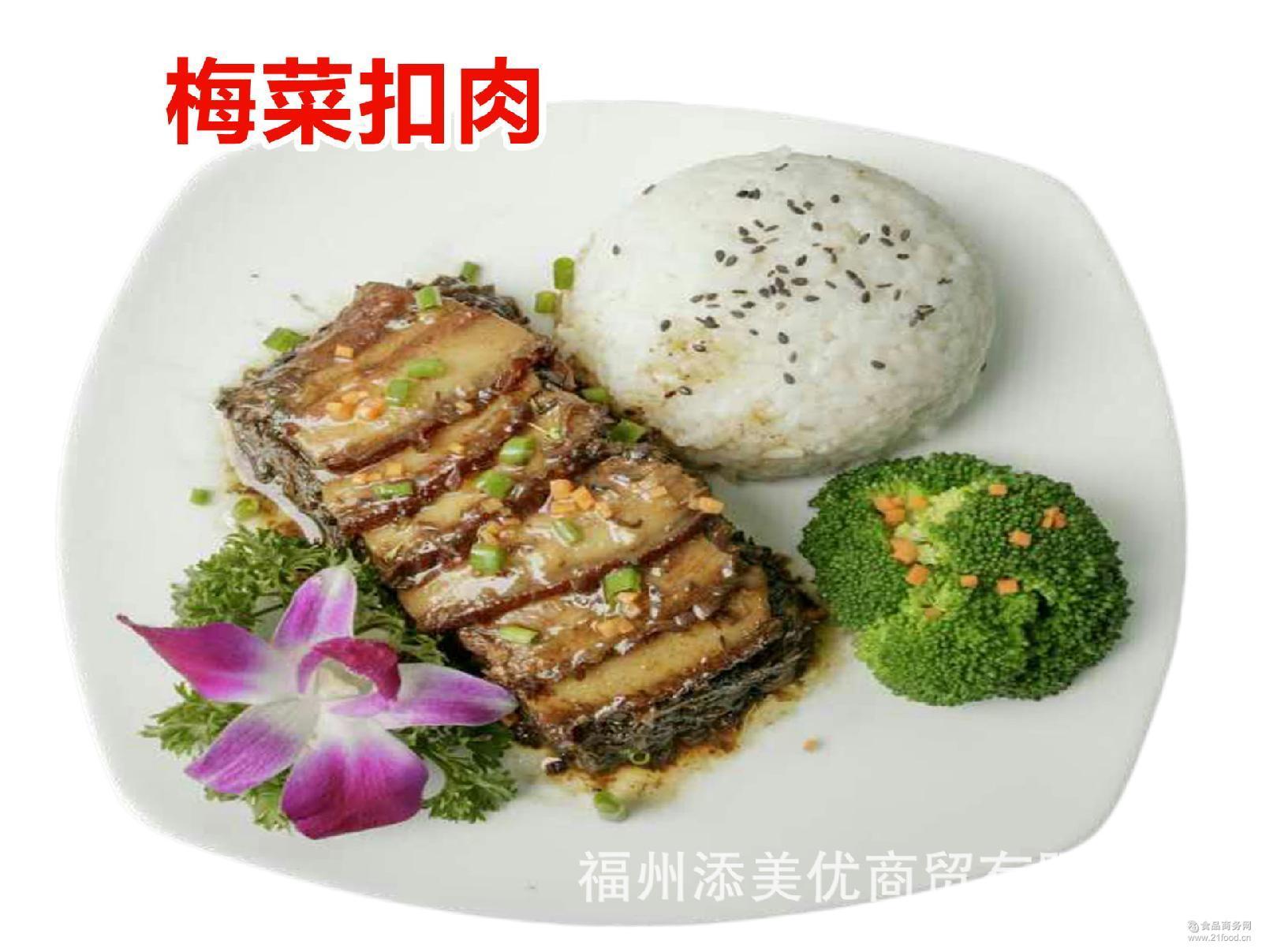 银祥冷冻中式快餐料理包即食方便饭蒸烩煮简餐调理包梅菜扣肉