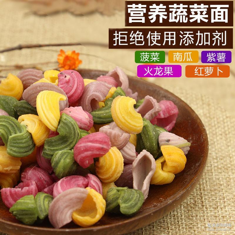 儿童特色营养面食 微商货源 彩色海螺面250g罐装蔬菜面宝宝面条