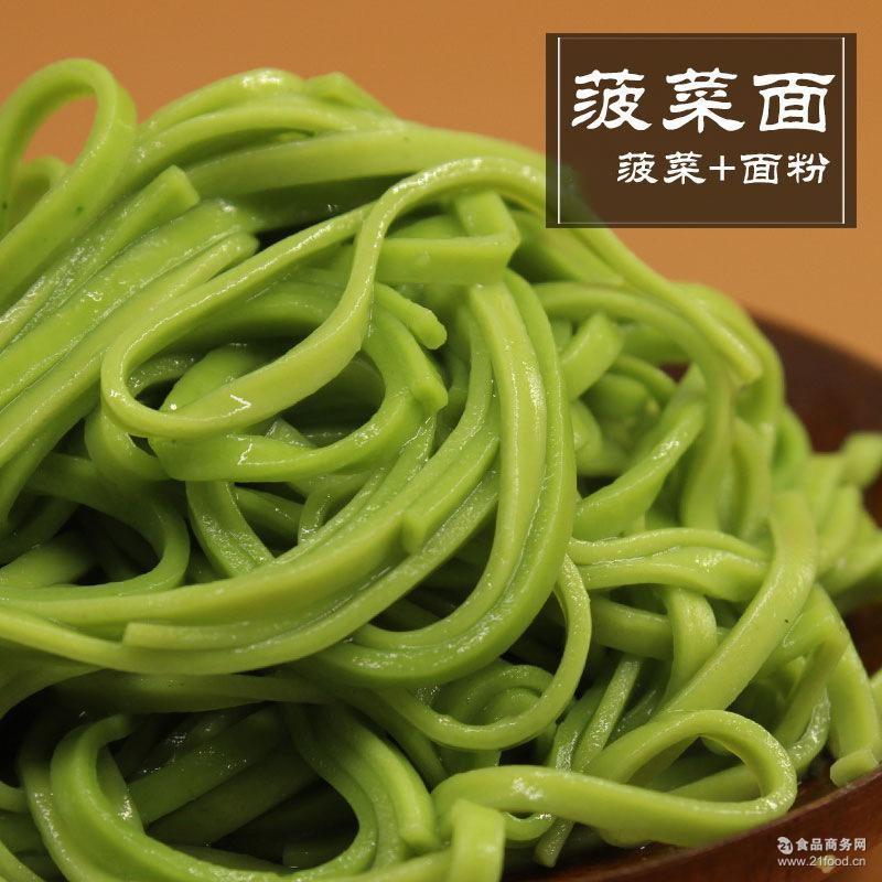 厂家批发 杂粮蔬菜面 特产面食 菠菜面500g营养面条手擀面