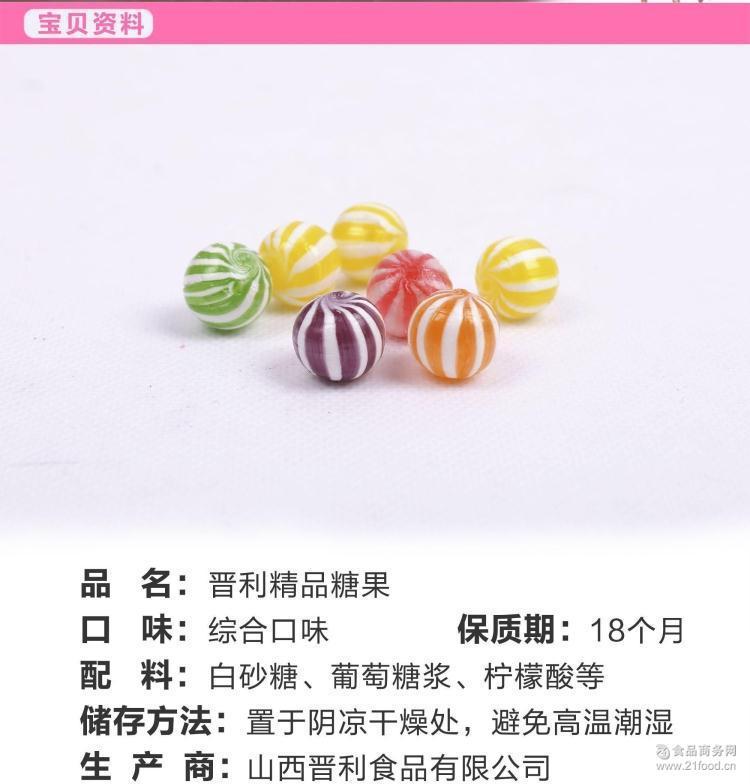 可爱球形糖批发 2500g精品散装绣球糖果 一包5斤装 棒棒糖 西瓜糖