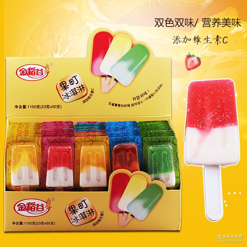 A23克金稻谷果町冰淇淋雪糕水果汁软糖果零食品批发