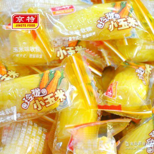 京特 年货* 小玉米软糖 厂家特价批发 婚庆糖果 儿童零食