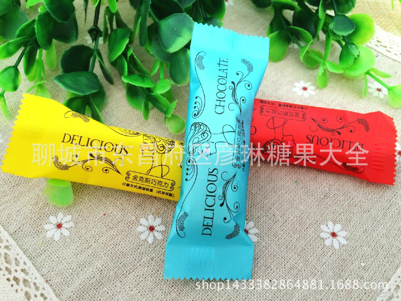 糖果 京特 金克斯 白巧克力糖散装称 结婚喜庆宴喜 年货*