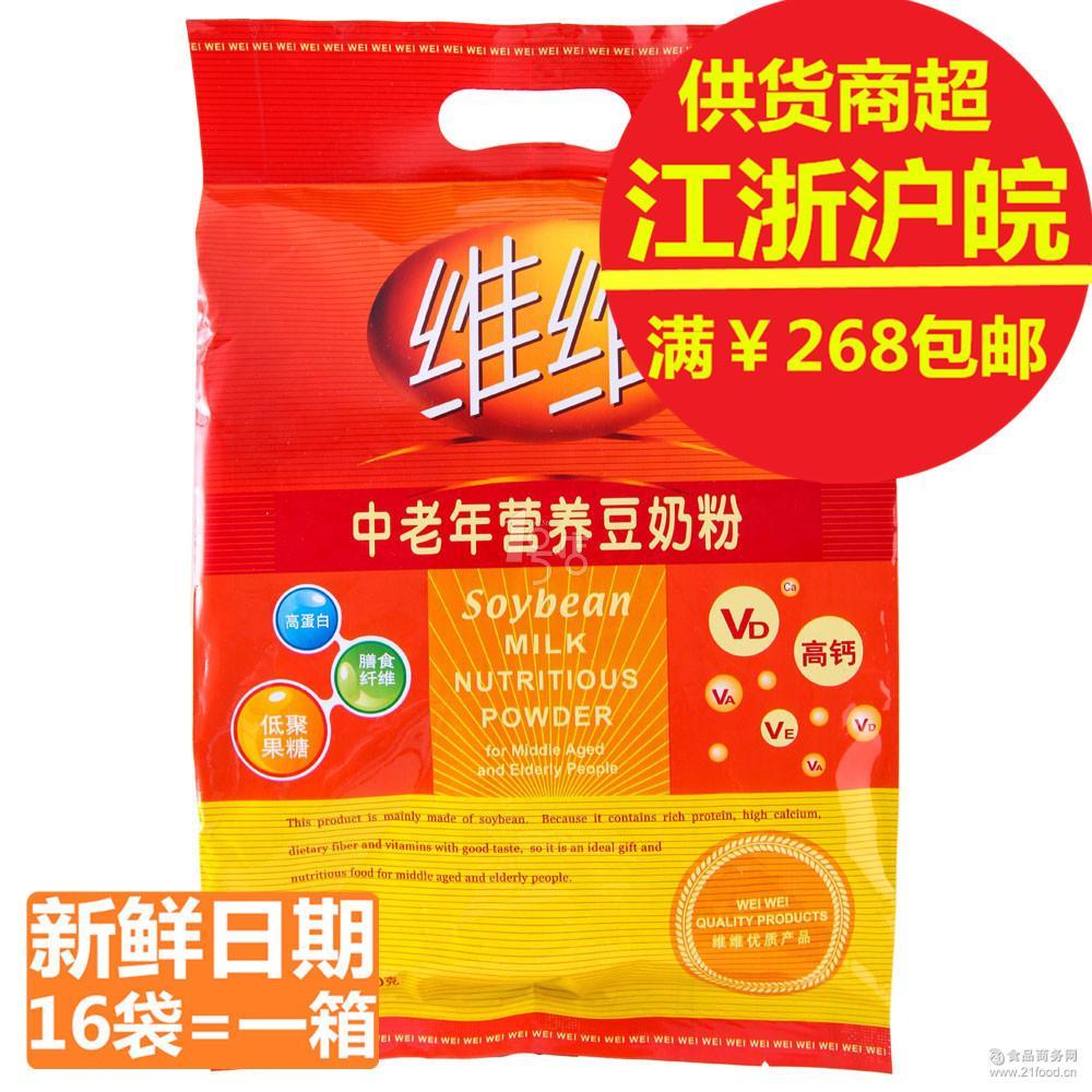 16袋包邮 维维豆奶粉500g女士儿童中老年加钙早餐无糖豆奶粉