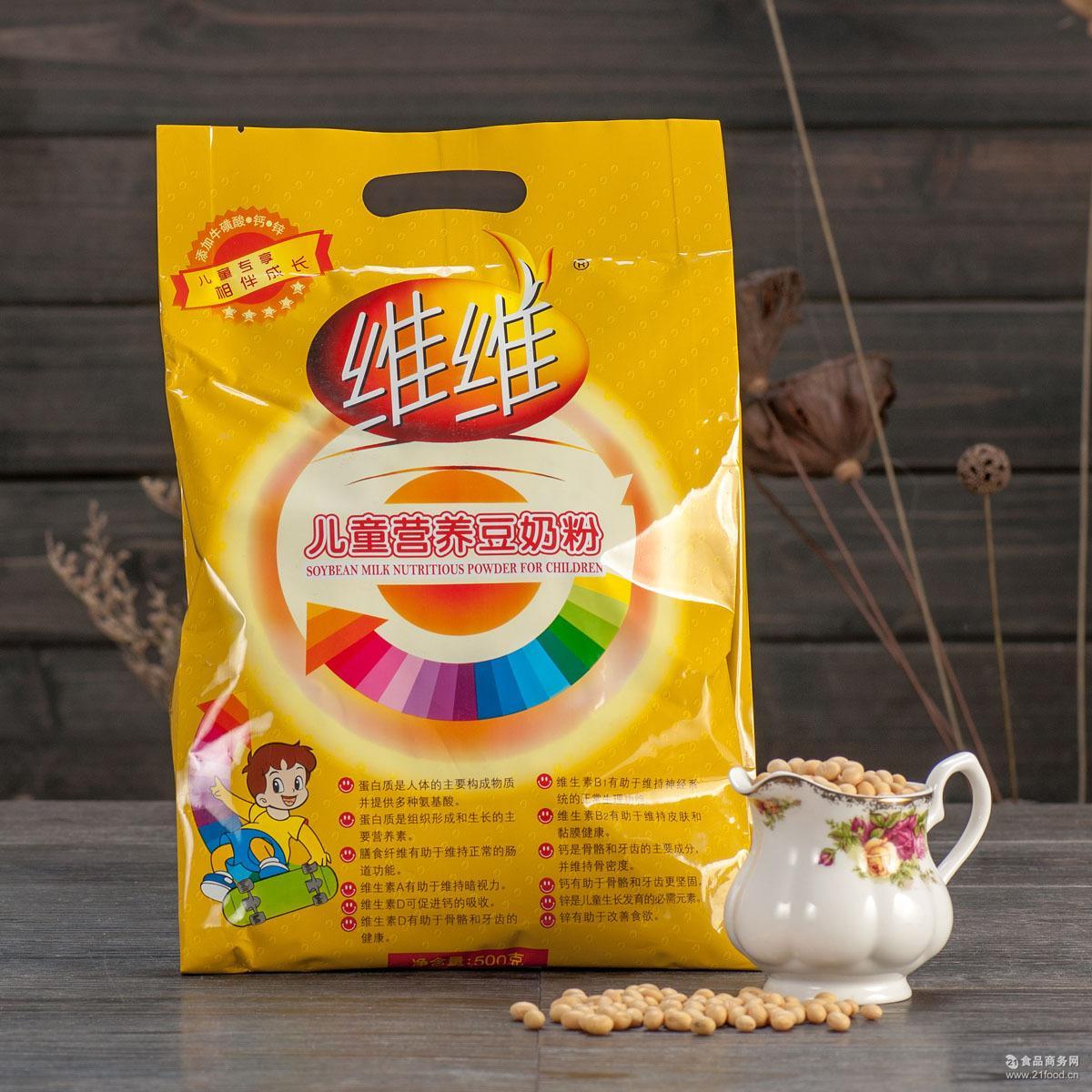 维维豆奶粉 500g袋装儿童豆奶 营养早餐 16袋包邮