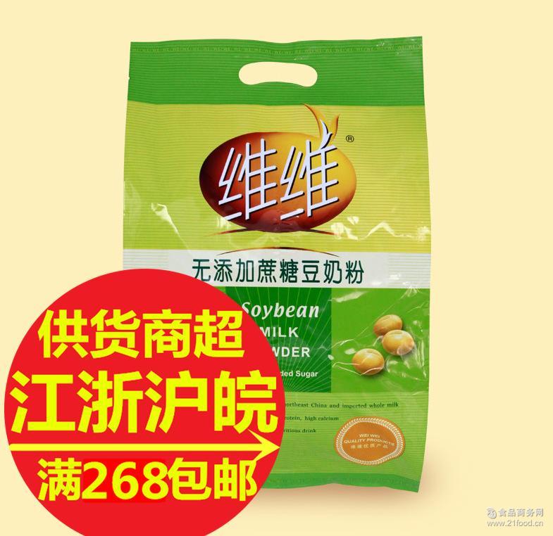 维维豆奶粉500g无糖袋装无添加蔗糖豆奶营养早餐 16袋包邮