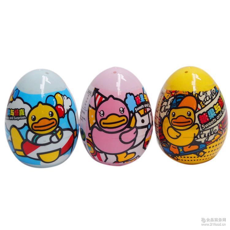 小黄鸭 糖果蛋 奇趣 糖果+惊喜 出奇惊奇 儿童玩具可爱小礼物10g