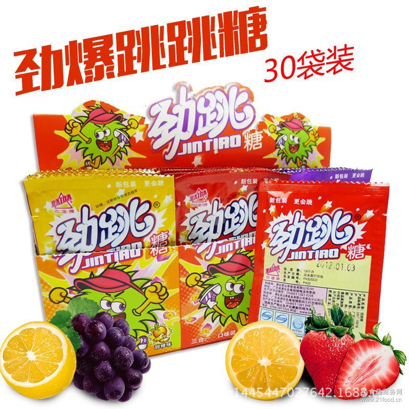 汕泰百达劲跳跳跳糖5g*30包/盒v水果水果小说味高跟六一儿童节情趣情趣零食糖果图片