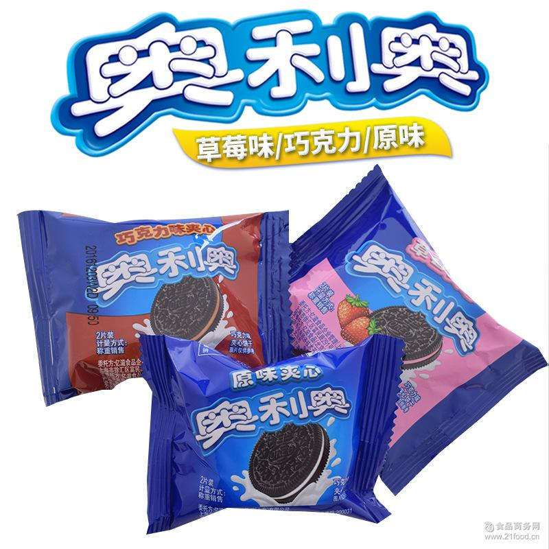 原味 草莓味 亿滋奥利奥夹心饼干500g/25包 巧克力味