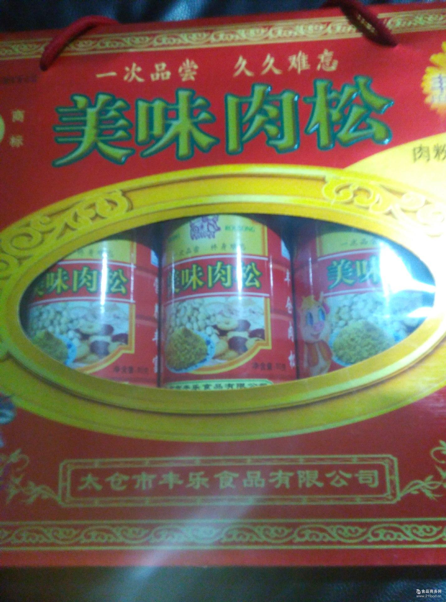 香酥肉松 美味肉松 肉松 丰仓牌 80克*3罐 240克 佳节
