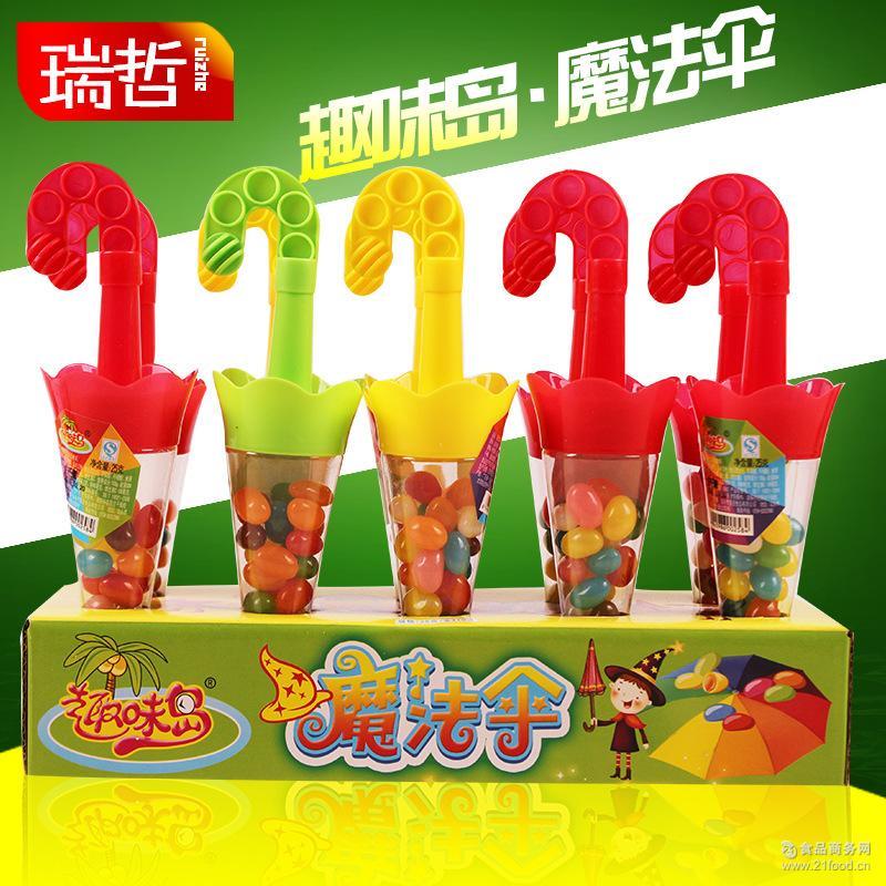 包衣抛光型软糖 儿童糖 创意玩具糖果 25g魔法伞凝胶糖果 趣味岛