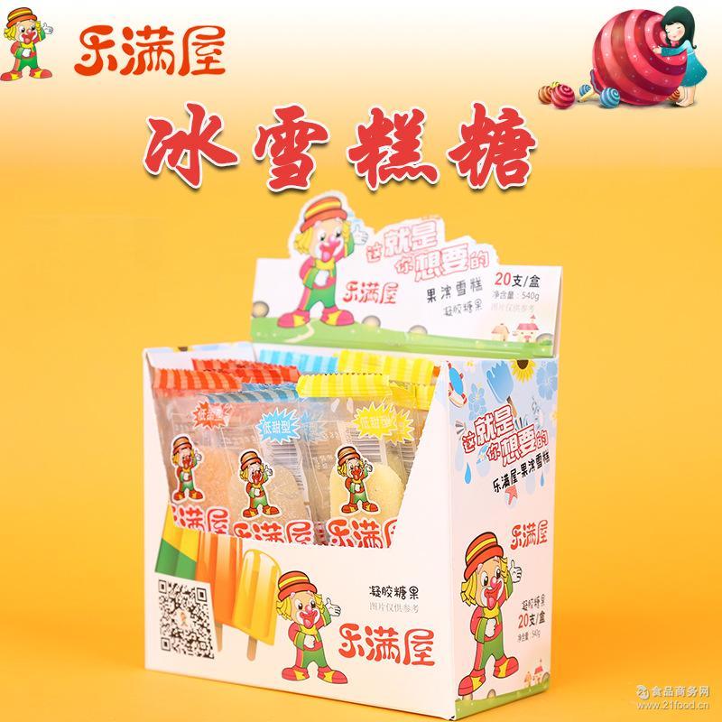 雪糕水果软糖儿童糖果 特价乐满屋棒棒糖 休闲零食零售批发27克