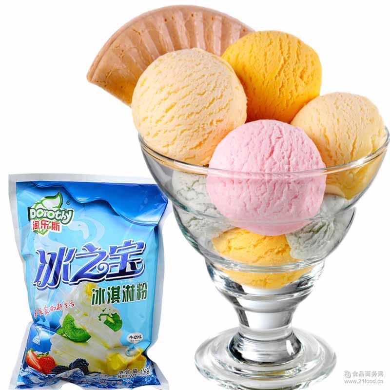 淘乐斯商用软冰淇淋粉DIY圣代雪糕甜筒1kg自制家用雪糕粉原料1000