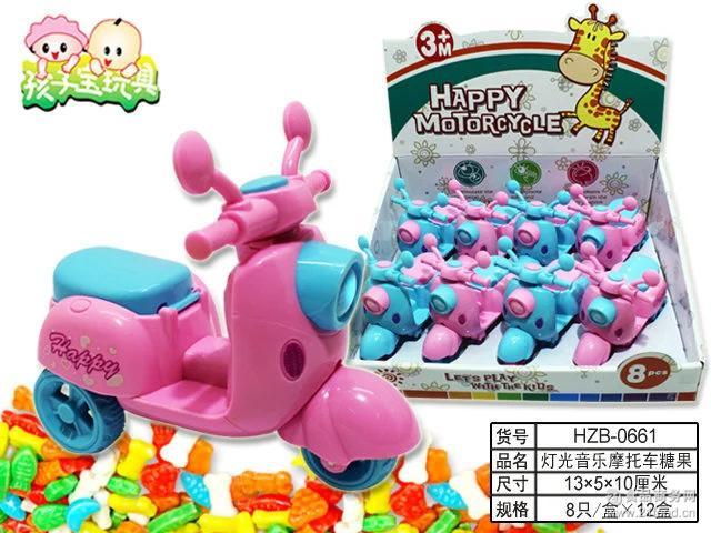 音乐摩托车玩具糖果 新品* 量大从优 好吃好玩
