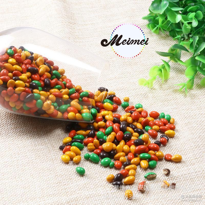 直销工厂趣味造型朱古力豆七彩小生葵花籽巧克力散装年货小食品