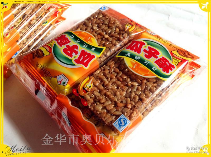 厂家批发传统零食糖果老丫头1元瓜子酥办公休闲儿童零食*