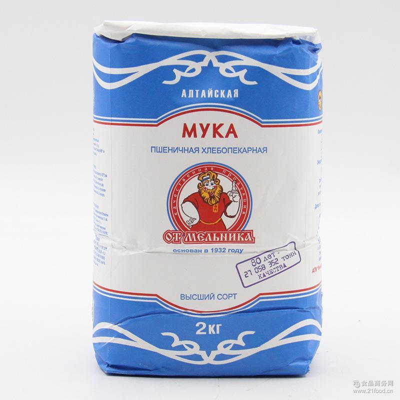 厂家直销进口俄罗斯绿色无添加无化肥剂特级磨坊主面粉一件代发
