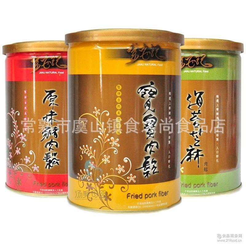 台湾金安记原味猪肉松145g罐装进口肉松儿童辅食零食