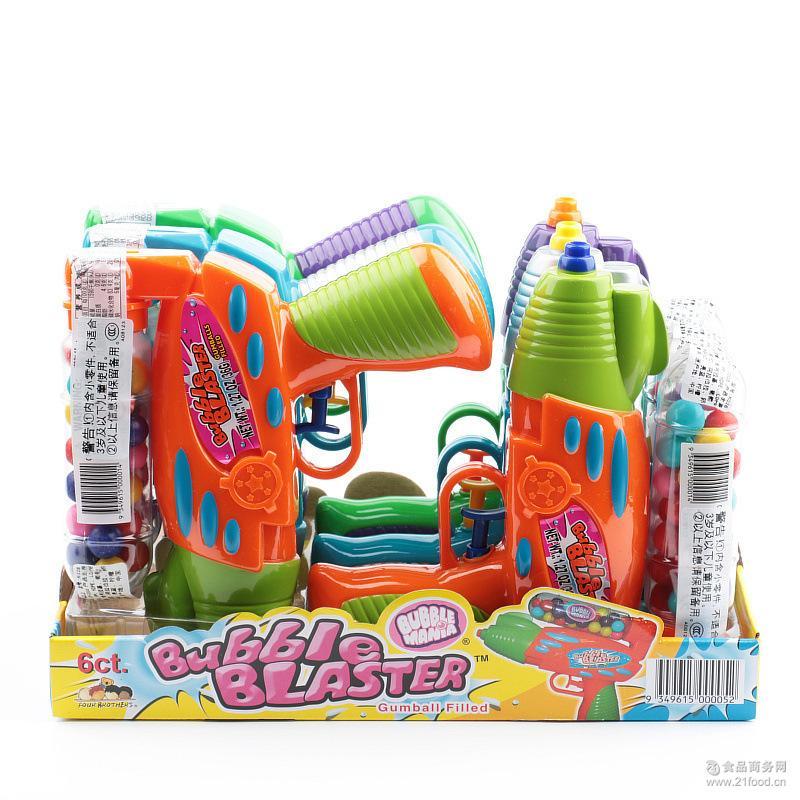 批发进口夏天*儿童玩具水枪含什锦水果味泡泡糖口香糖零食糖果