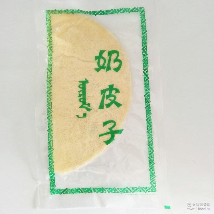 无添加无糖纯手工自制 牧民手工鲜奶皮子(厚) 内蒙古特产鲜奶皮