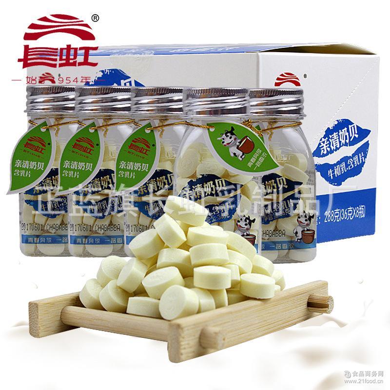 奶贝内蒙特产长虹牛初乳干吃奶片休闲零食36g*8瓶288克