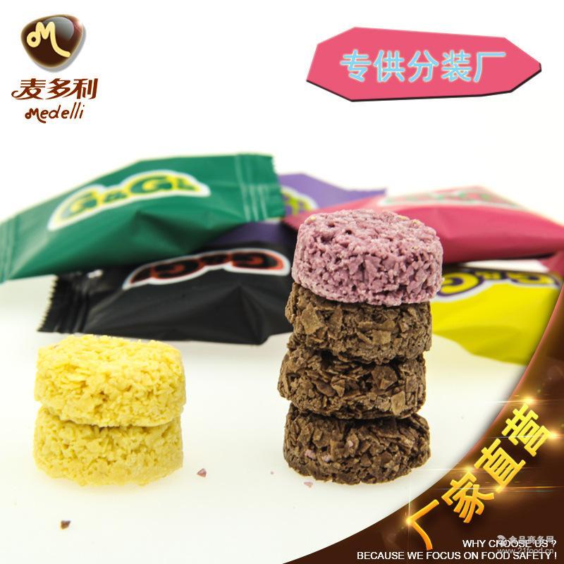 【*分装厂】燕麦脆巧克力 供给玩具厂的糖果 散称休闲食品