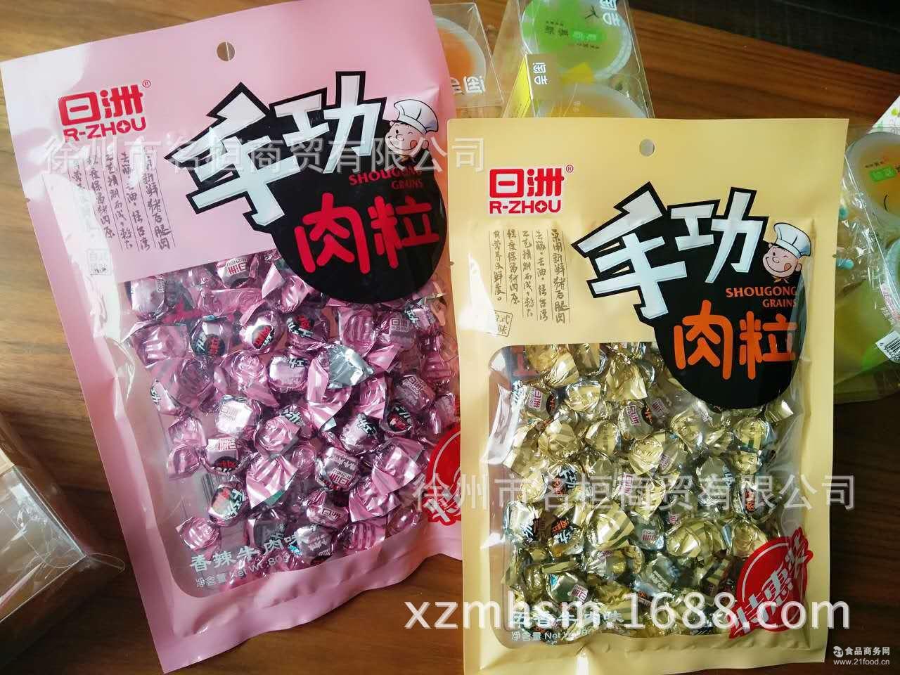 五香 日洲手功肉粒 台式风味秘制零食特产小吃80g 香辣牛肉味 袋
