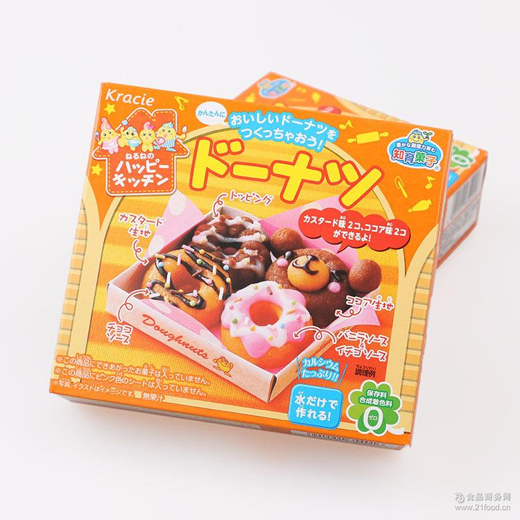 手工diy儿童手作甜甜圈食玩糖果 日本食玩 kracie嘉娜宝