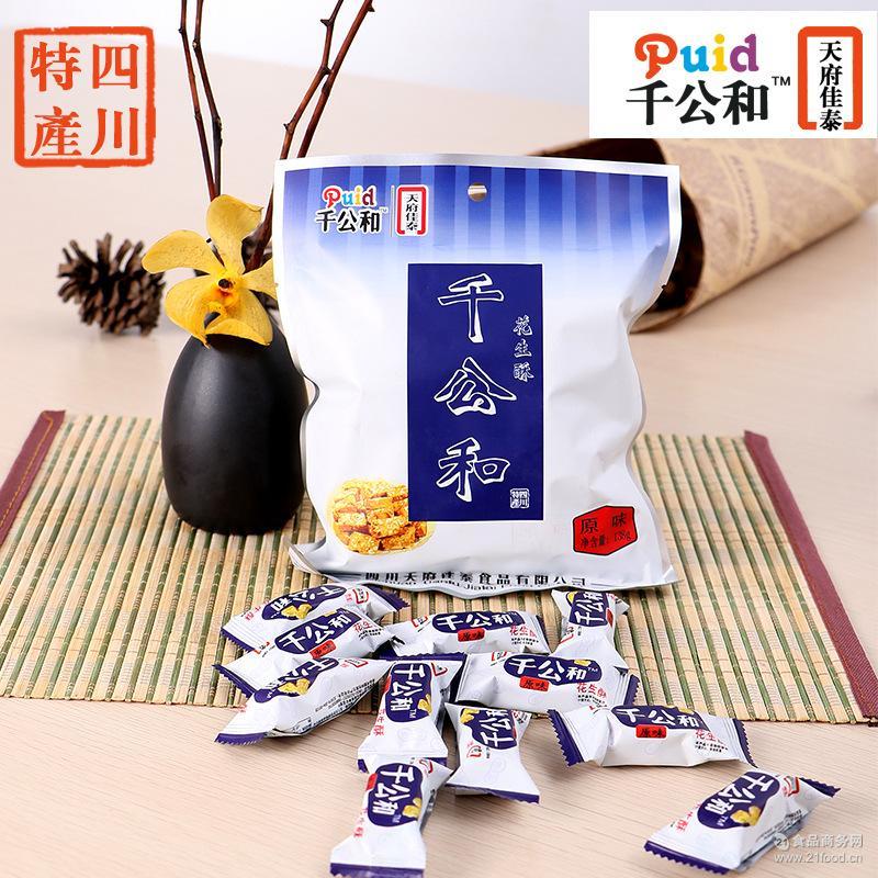 四川特产休闲零食138g/袋香酥脆年货* 原味花生酥糖 千公和