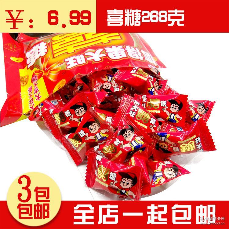 袋装独立包装结婚喜糖软糖包邮 工厂直销批发喜庆夹心喜糖
