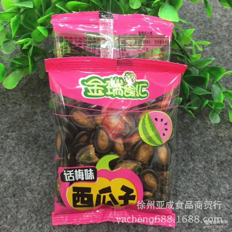 西瓜子独立包装小包装 话梅瓜子 5斤一袋 休闲食品金瑞食汇