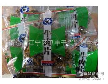 牧童牛肉片 一袋10斤 休闲食品批发 上海* 牛肉条