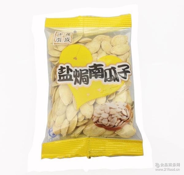 南瓜子 休闲炒货零食 畅销十年有成盐焗南瓜子 5斤